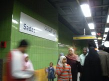 Inside a metro station in Cairo